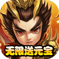 Incomparable records of the Three Kingdoms