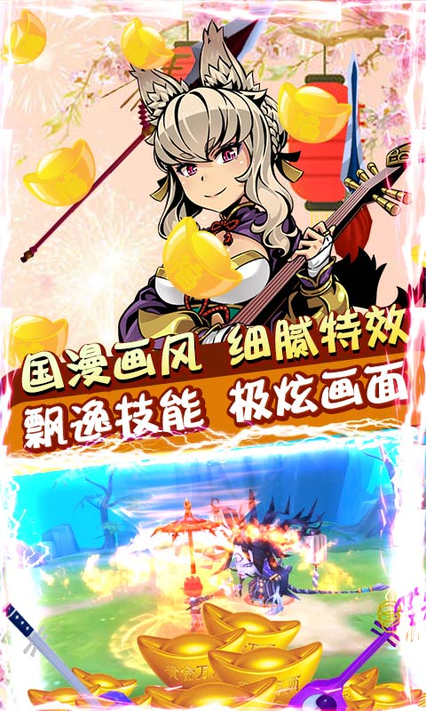 Journey to the West image4