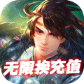 Xiaobing Three Kingdoms (unlimited recharge)